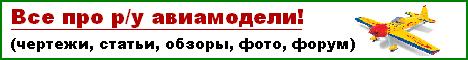 Описание: http://clanmodelist.narod.ru/BN.PNG